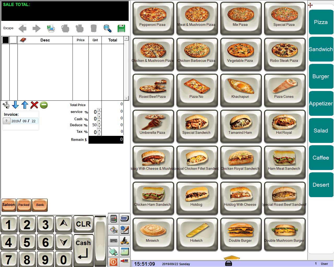 Aryana Restaurant Software
