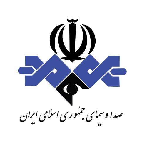 صدا و سیمای جمهوری اسلامی